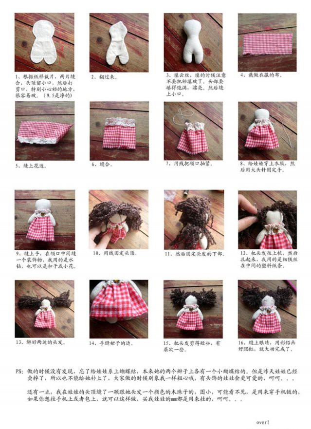 Как сделать ребенка из пластилина для кукол 441