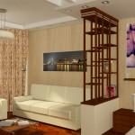 Дизайн гостиной и кабинета в панельном доме