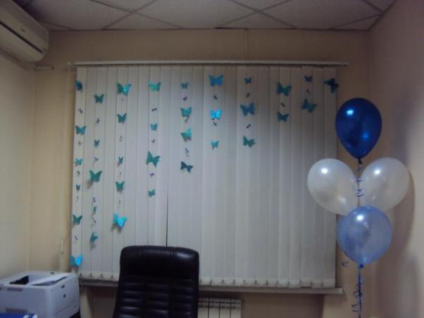 Как украсить кабинет своими руками на день рождение