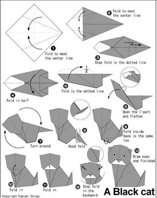 Закладки для книг оригами