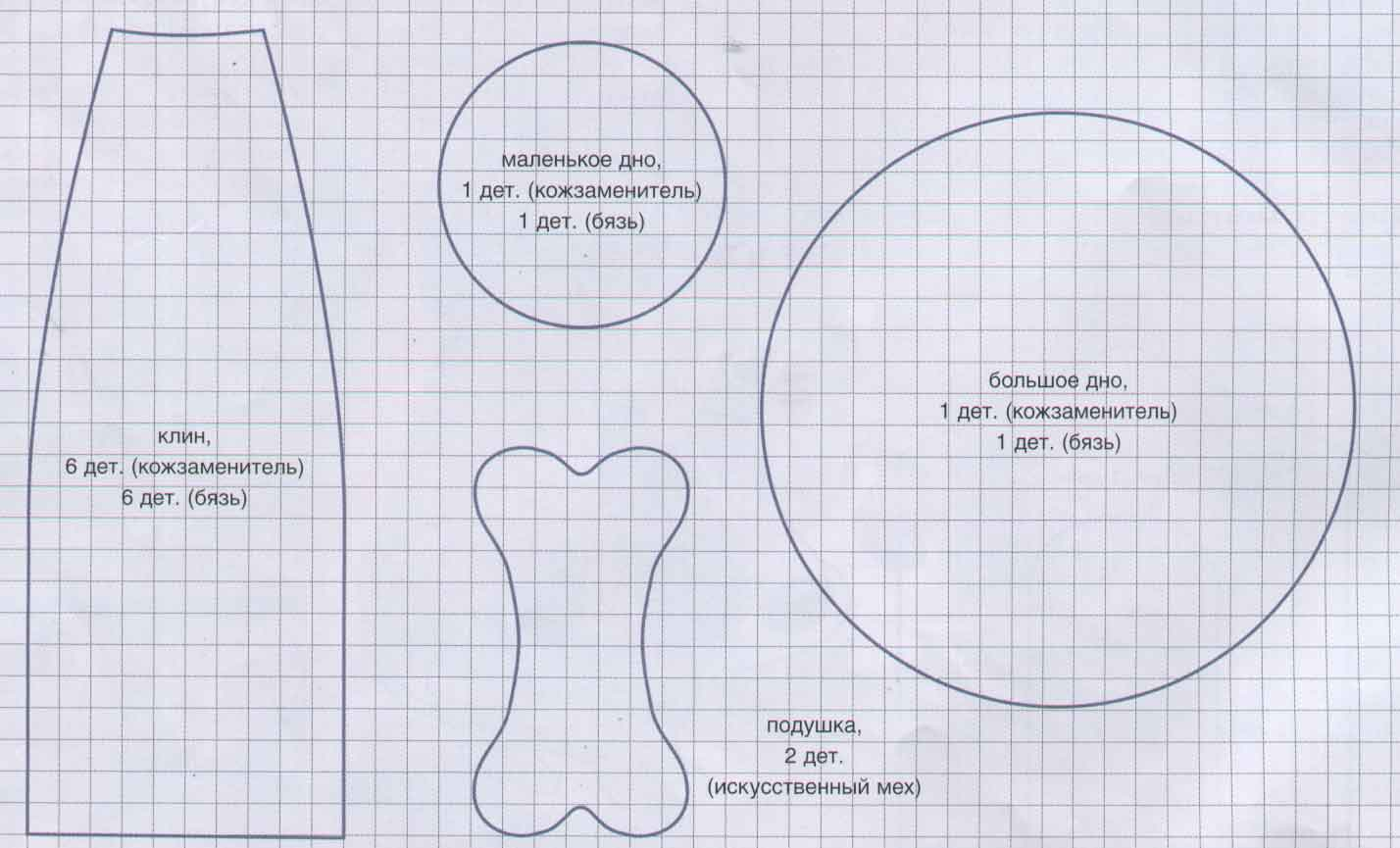 Как сделать самим кресло груша