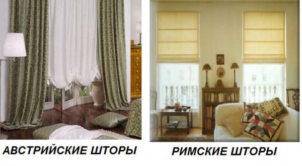 Выбор штор для гостиной по стилю