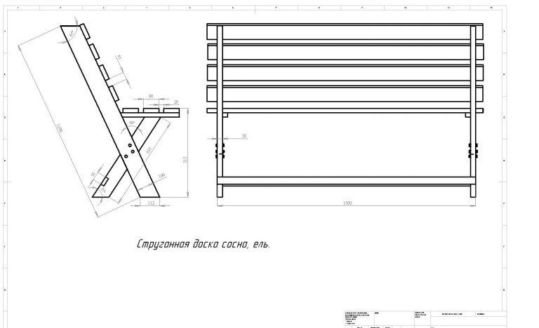 Простые скамейки своими руками чертежи