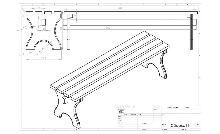 Садовая скамейка из дерева своими руками чертежи