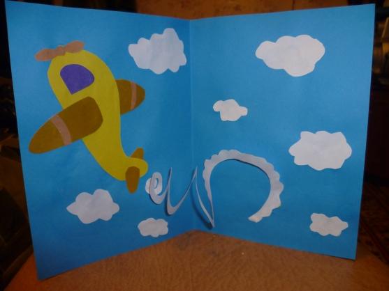 Открытка для пап в детском саду своими руками